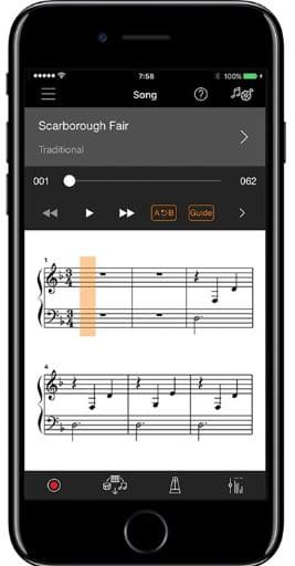 The Smart Pianist App From Yamaha For iOS Devices