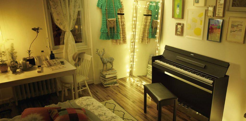 Yamaha YDP 143 Digital Piano Review